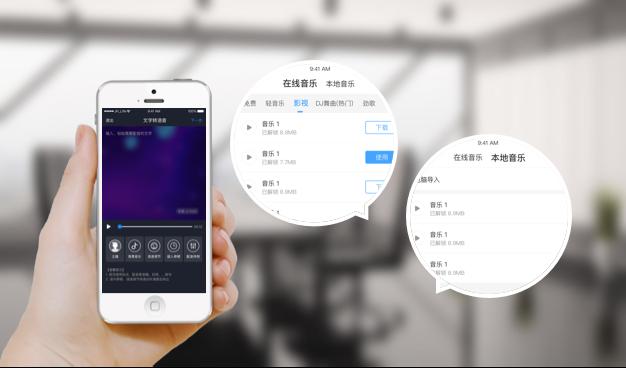 文字转语音app哪个好?这个你用过了吗